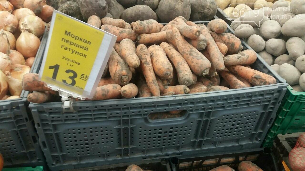 В Мелитополе морковь подорожала почти на 40%, фото-1