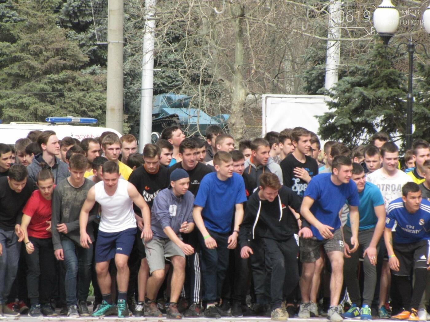 Мелитопольцы собрали деньги для больных детей на благотворительном пробеге, фото-6