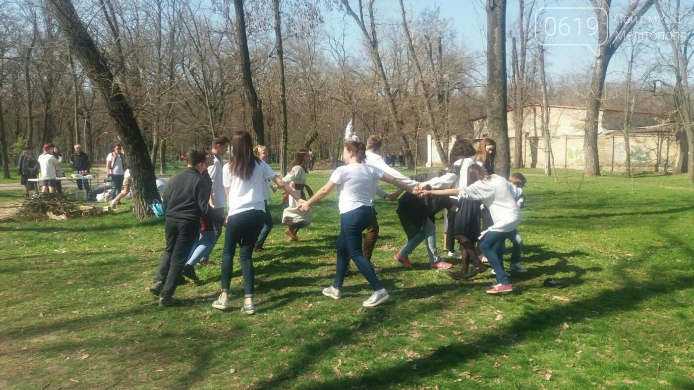 Празднование Пасхи в мелитопольском парке: народные забавы и ярмарка, - ФОТО , фото-7, Фото сайта 0619