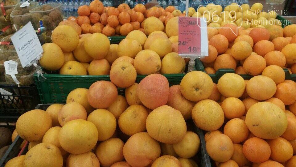 Стоимость цитрусовых в Мелитополе снизилась, фото-2