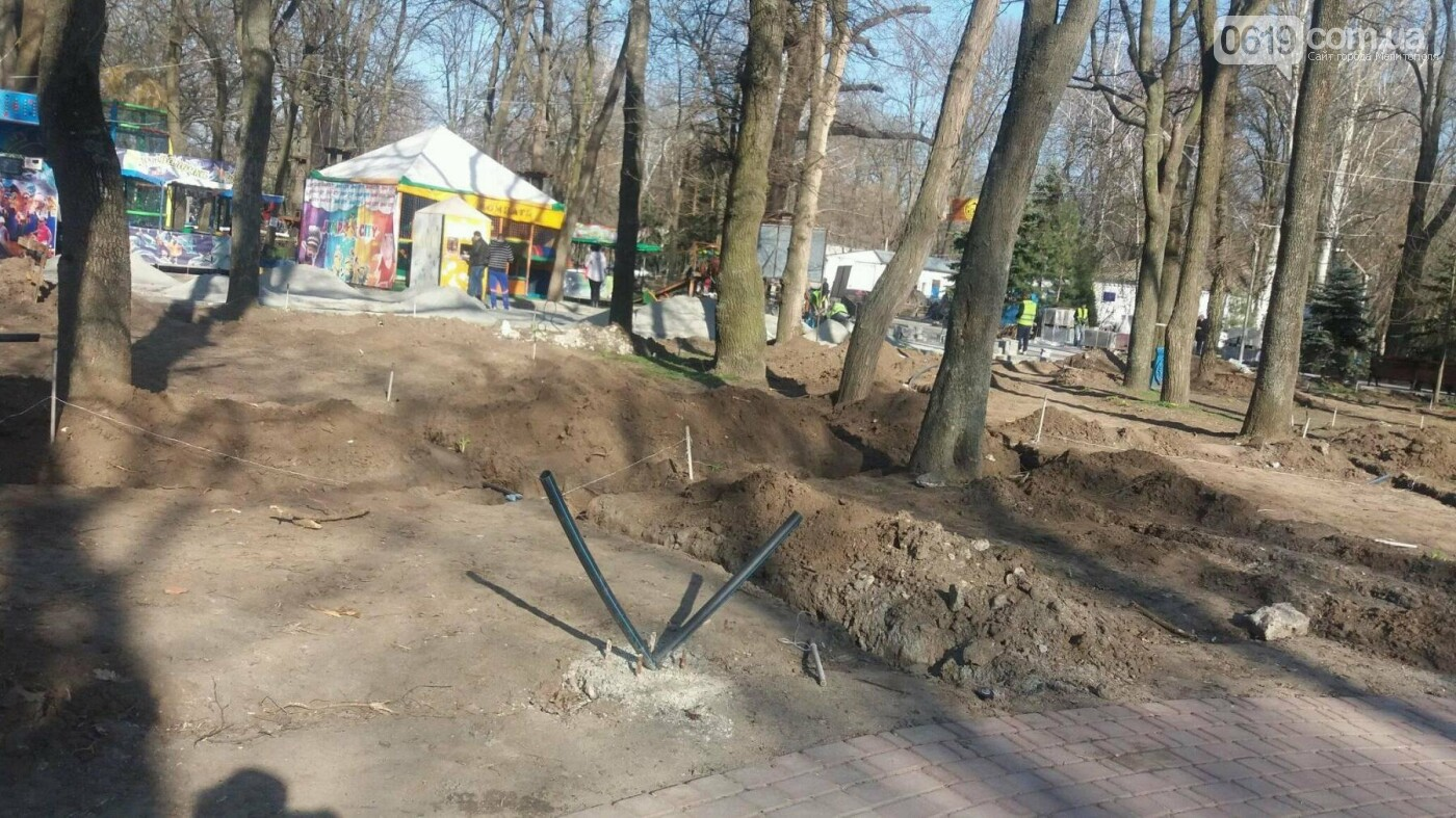 Мелитопольский парк готовится к торжественному открытию , фото-1
