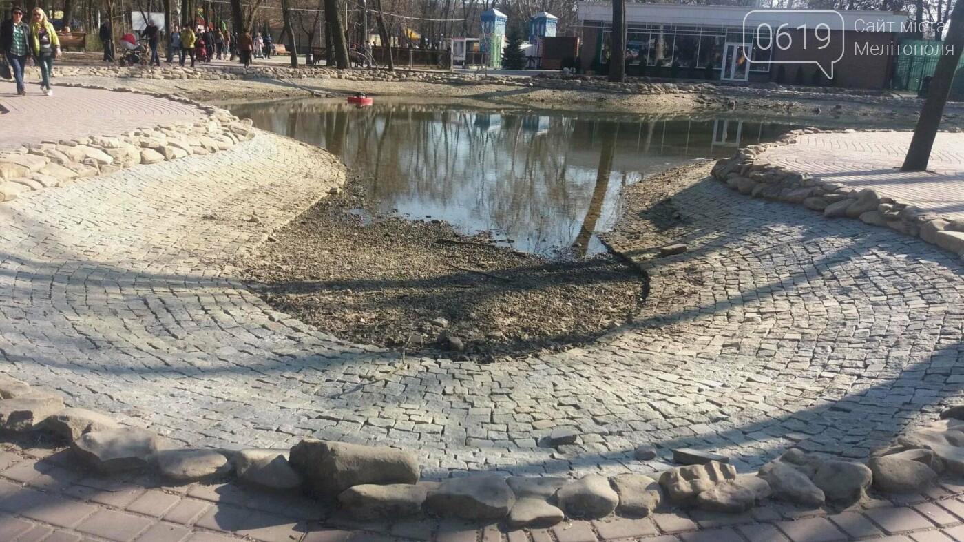 Мелитопольский парк готовится к торжественному открытию , фото-4