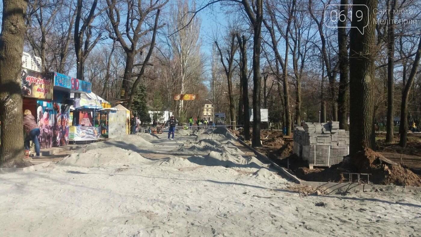 Мелитопольский парк готовится к торжественному открытию , фото-3