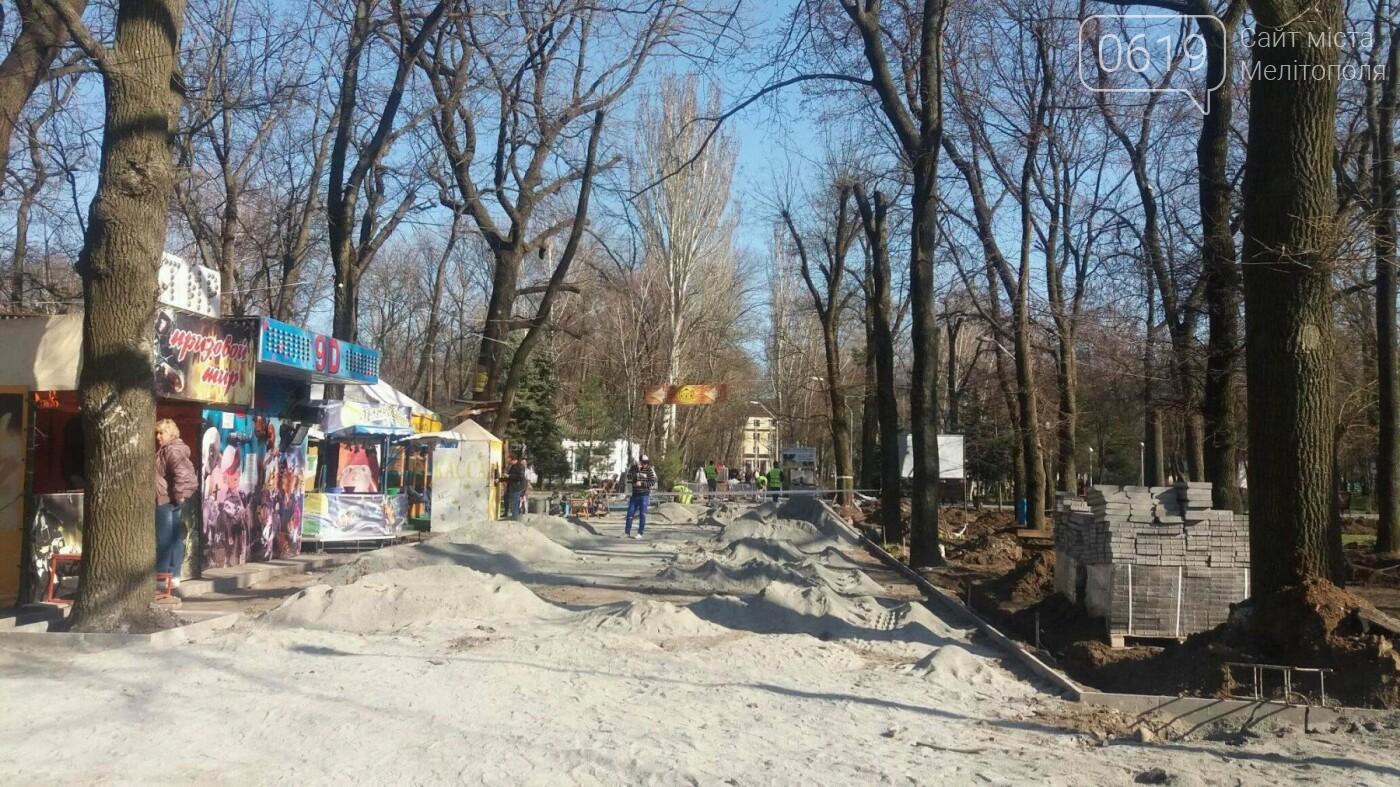 Мелитопольский парк готовится к торжественному открытию , фото-5