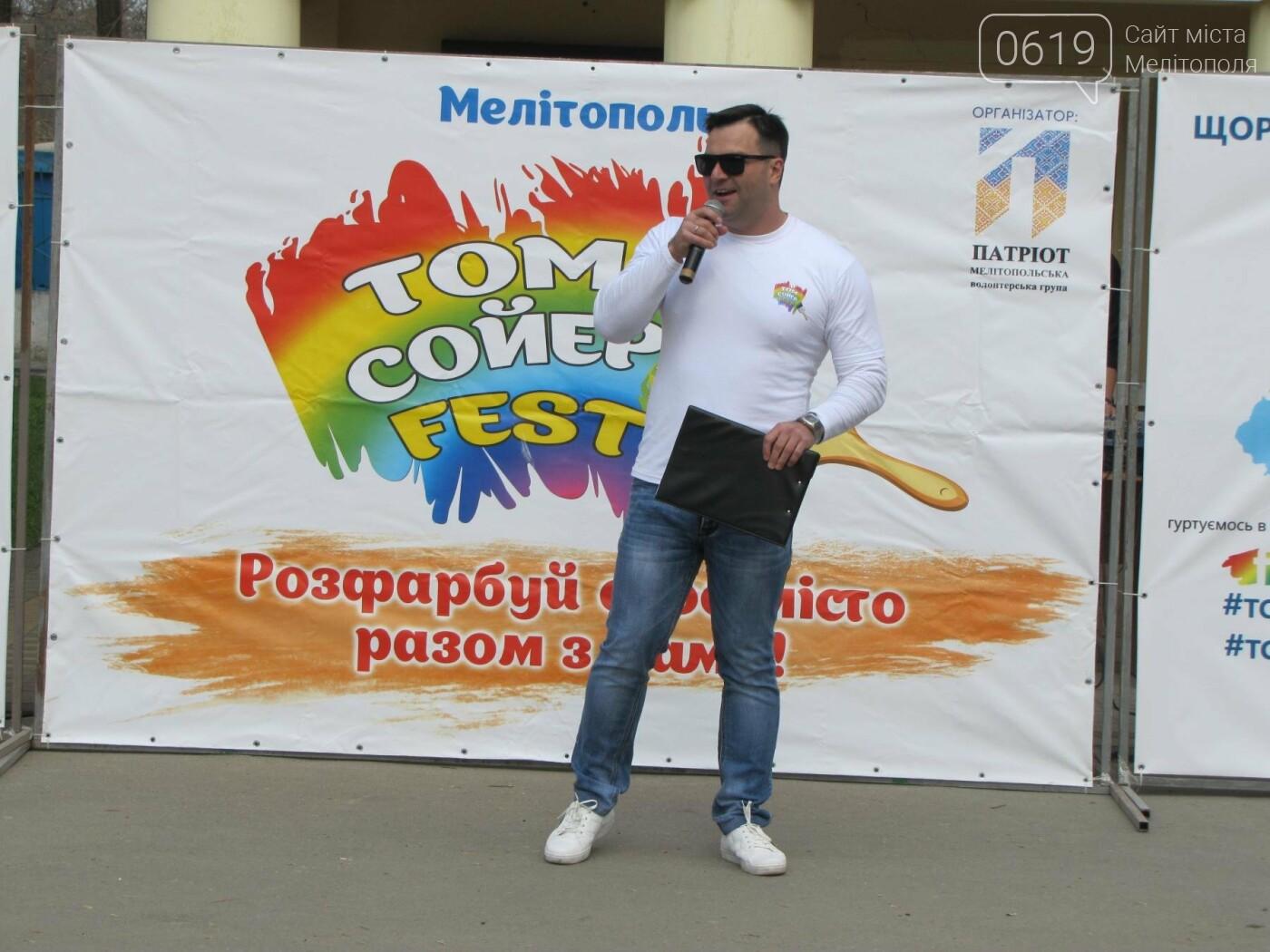"""В Мелитополе состоялся """"ТОМ СОЙЄР FEST 2018"""", фото-5"""