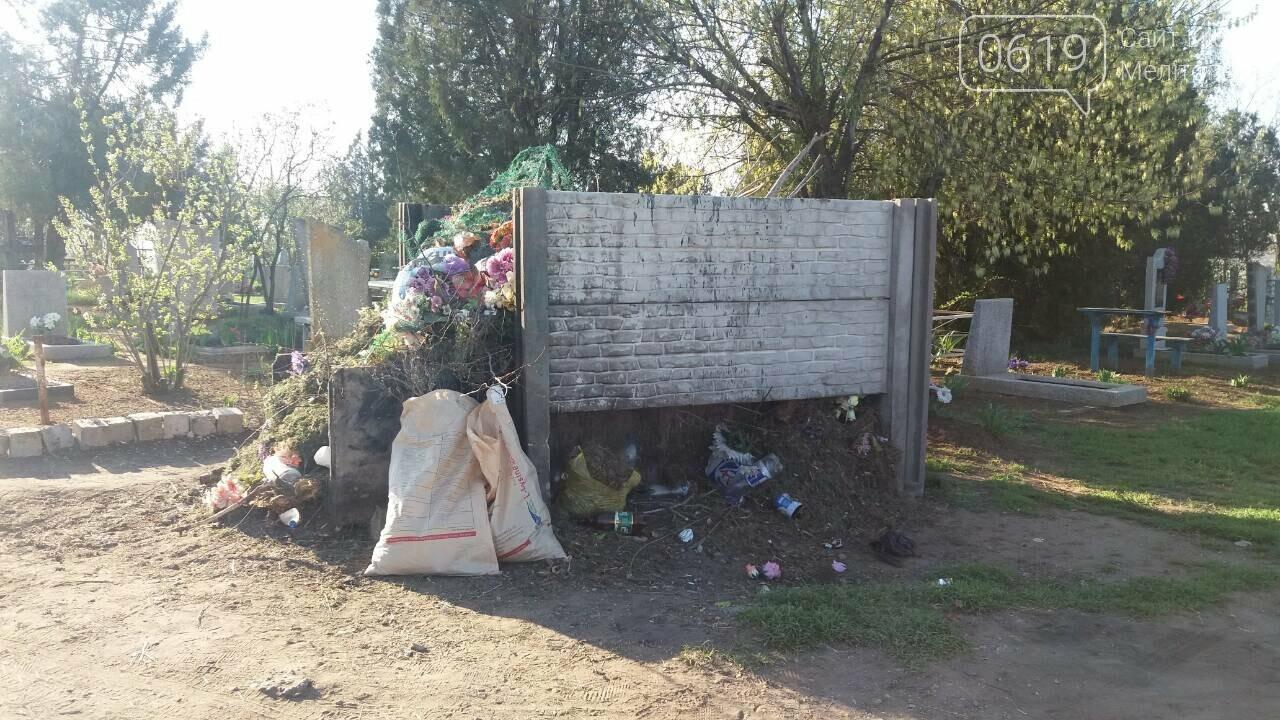 Мелитопольцы едут на кладбища и оставляют после себя мусор, фото-2