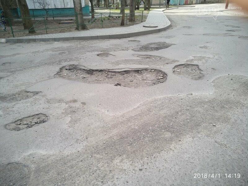 Мелитопольцы жалуются на ямы и выбоины, фото-1