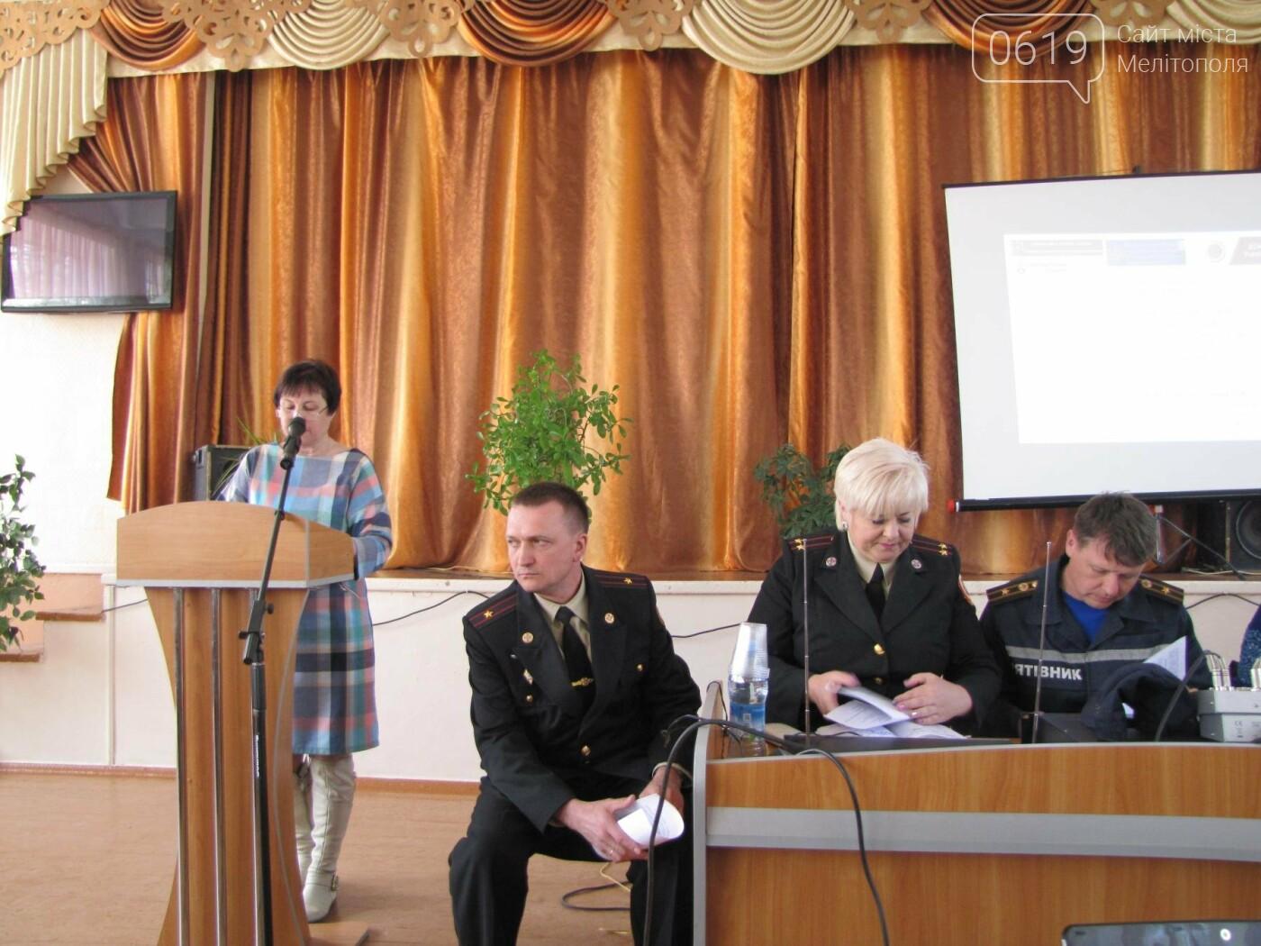Мелитопольским учителям и воспитателям напомнили о правилах пожарной безопасности , фото-7, Фото сайта 0619