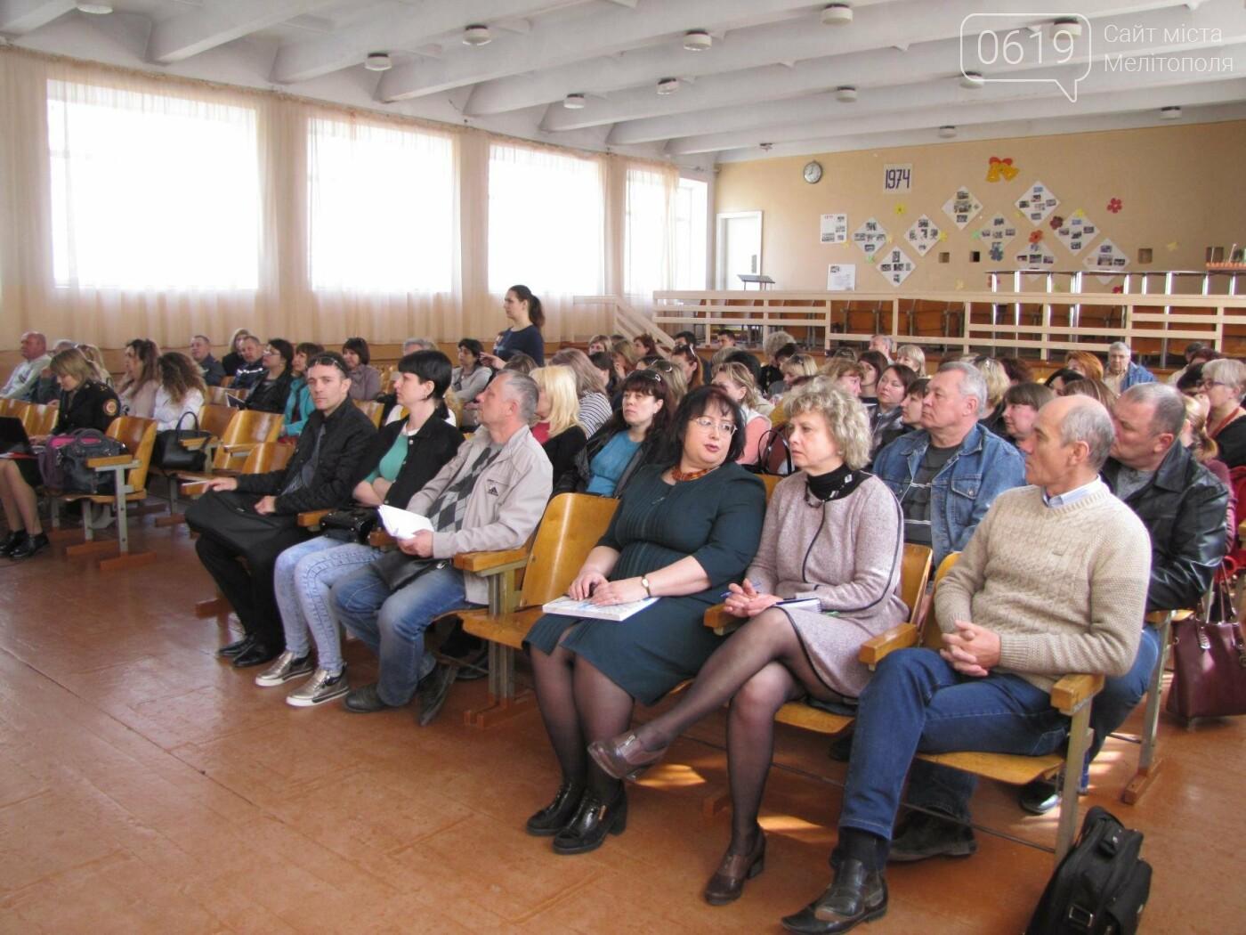 Мелитопольским учителям и воспитателям напомнили о правилах пожарной безопасности , фото-6, Фото сайта 0619