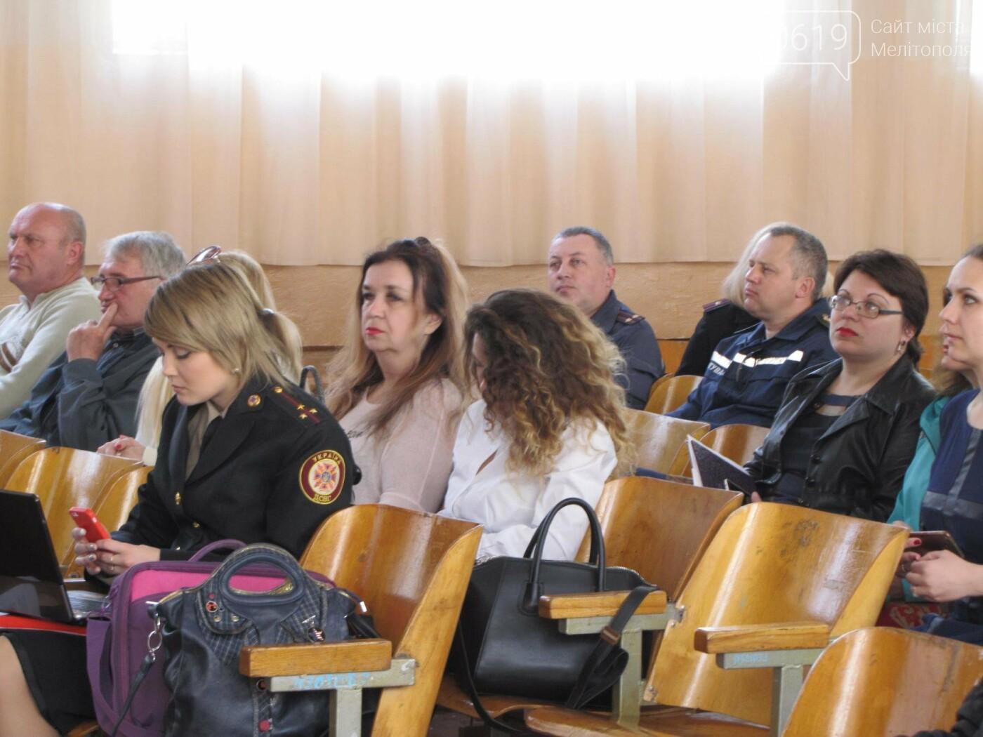 Мелитопольским учителям и воспитателям напомнили о правилах пожарной безопасности , фото-2, Фото сайта 0619