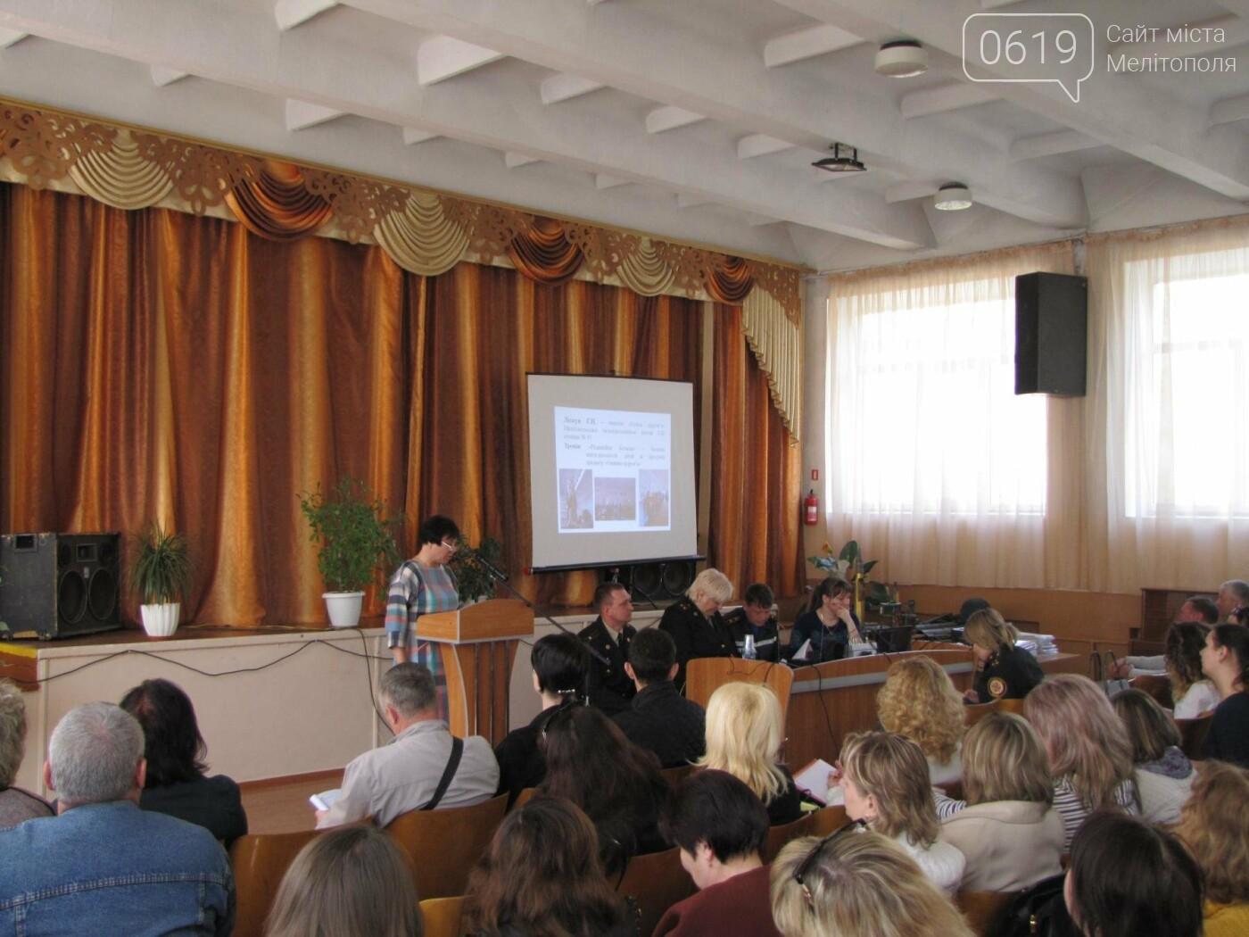 Мелитопольским учителям и воспитателям напомнили о правилах пожарной безопасности , фото-5, Фото сайта 0619