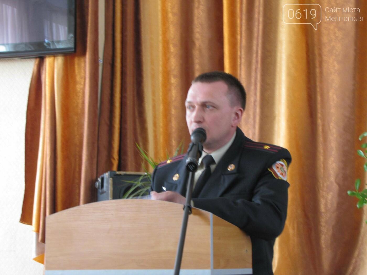 Мелитопольским учителям и воспитателям напомнили о правилах пожарной безопасности , фото-4, Фото сайта 0619