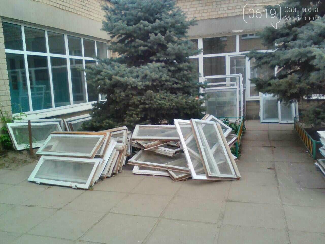 В мелитопольских школах меняют окна, фото-1
