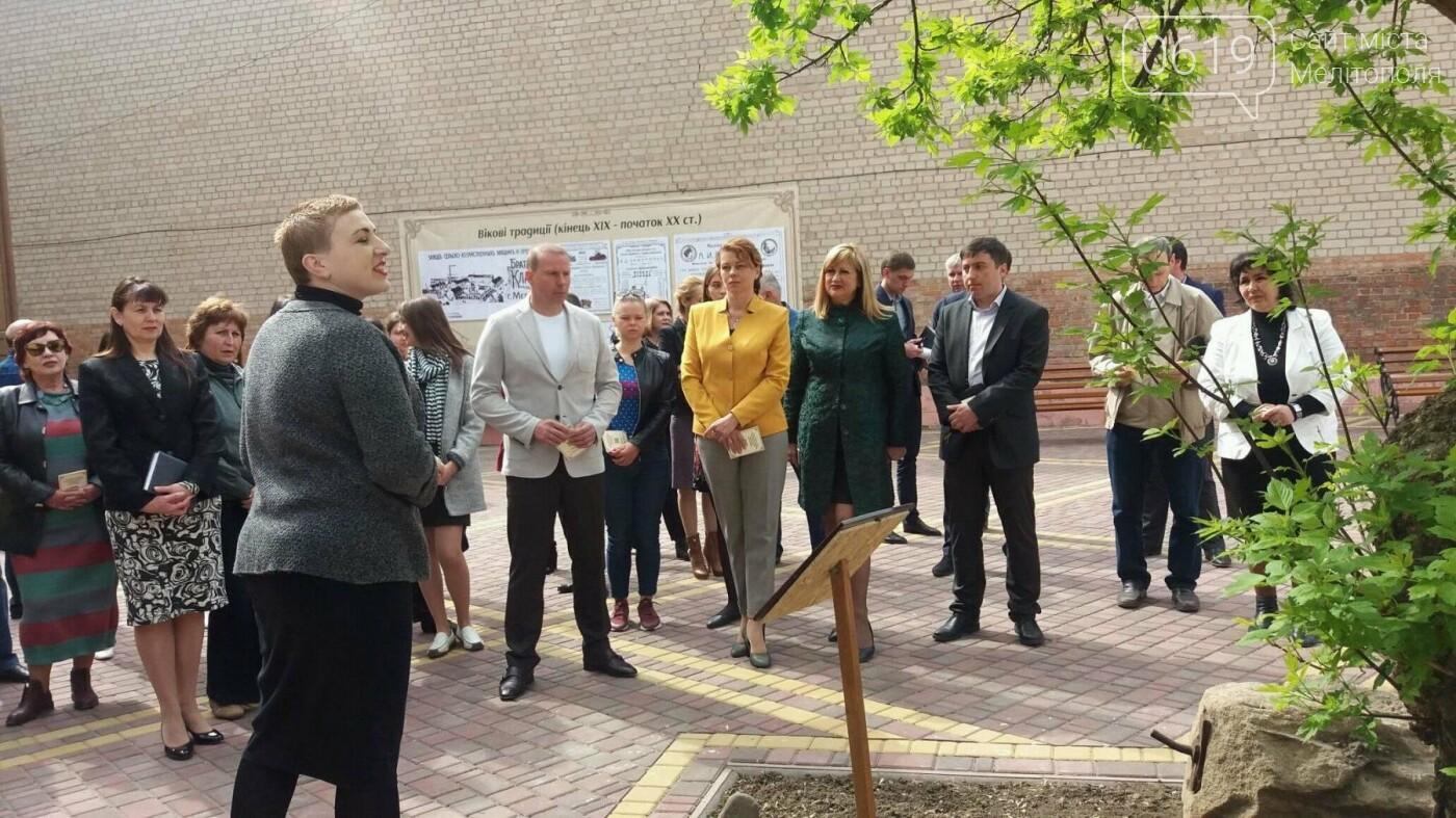 """В Мелитополе открылся """"Музейный дворик"""" , фото-4"""