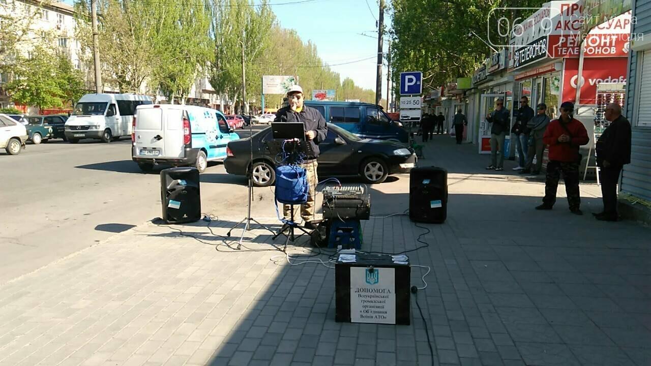 В Мелитополе проходит уличный концерт в поддержку воинов АТО , фото-1
