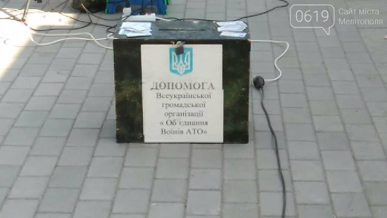 В Мелитополе проходит уличный концерт в поддержку воинов АТО , фото-3