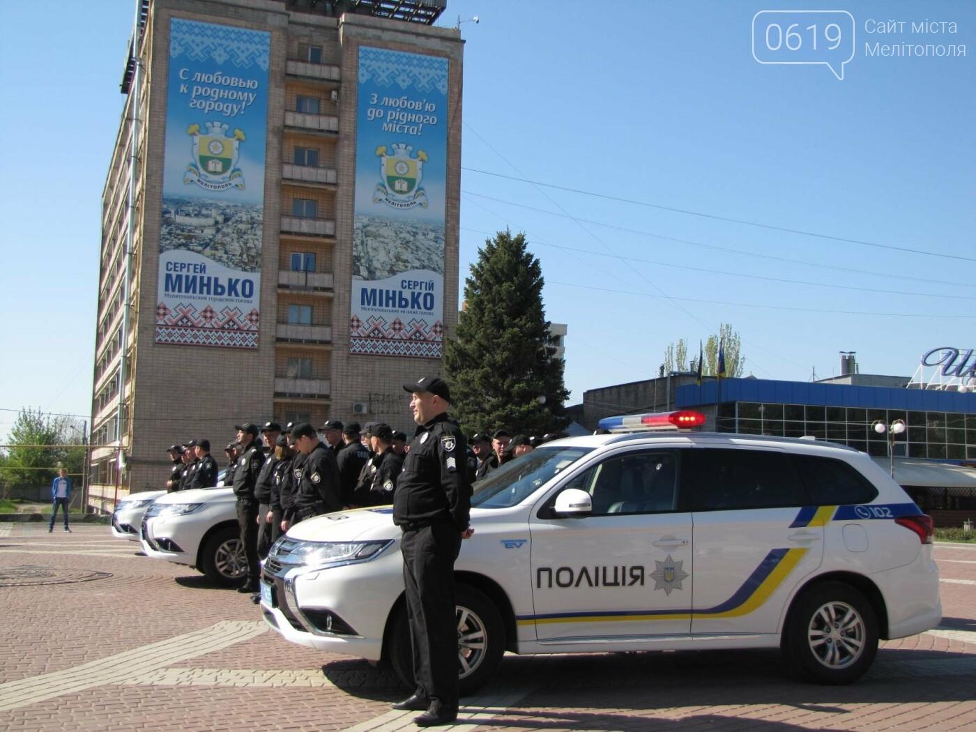 Мелитопольской полиции торжественно вручили новые служебные автомобили, фото-7