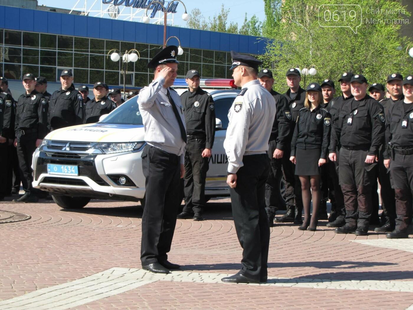 Мелитопольской полиции торжественно вручили новые служебные автомобили, фото-12