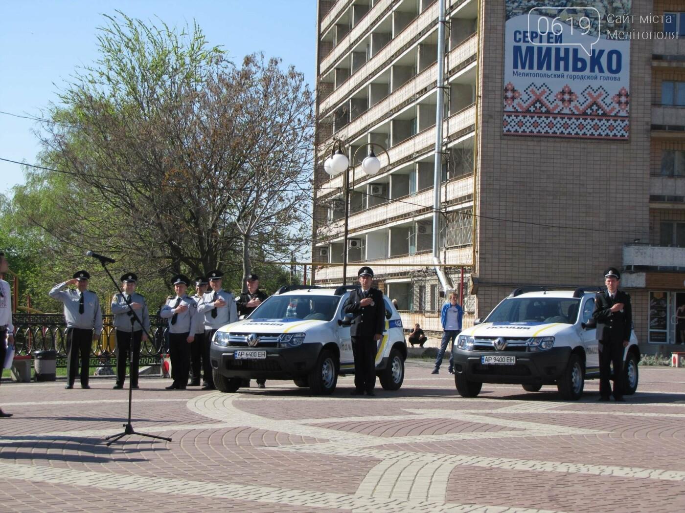 Мелитопольской полиции торжественно вручили новые служебные автомобили, фото-14