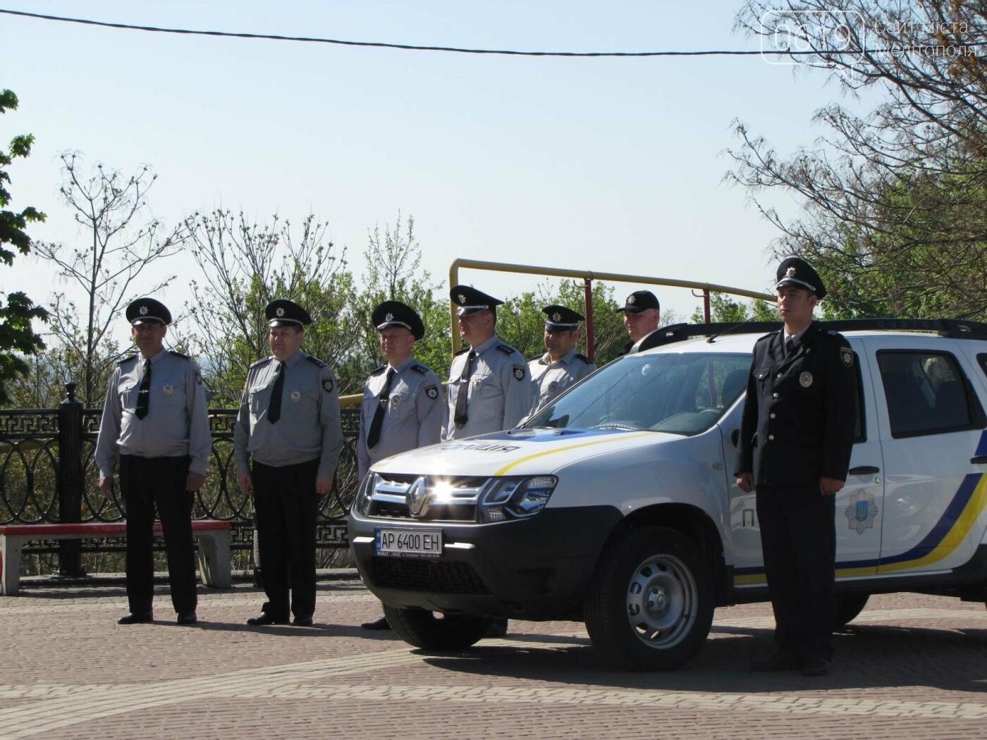 Мелитопольской полиции торжественно вручили новые служебные автомобили, фото-9