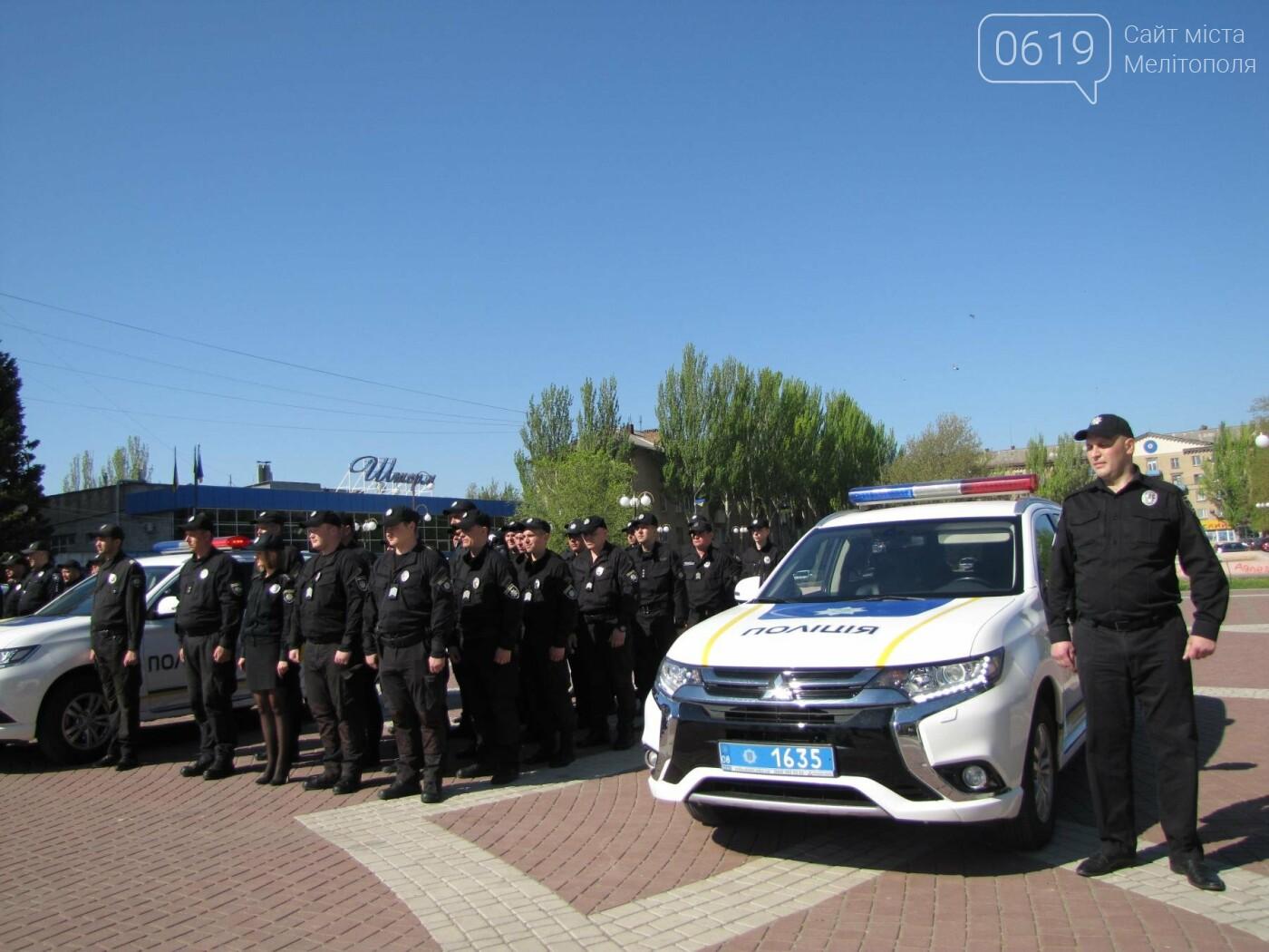 Мелитопольской полиции торжественно вручили новые служебные автомобили, фото-3