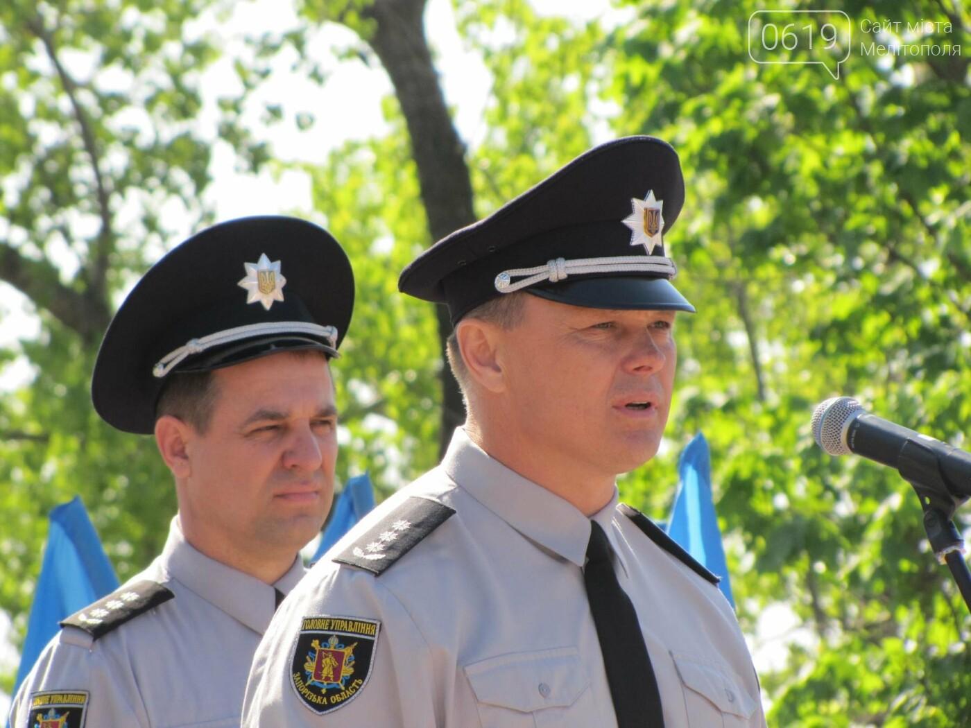 Мелитопольской полиции торжественно вручили новые служебные автомобили, фото-1
