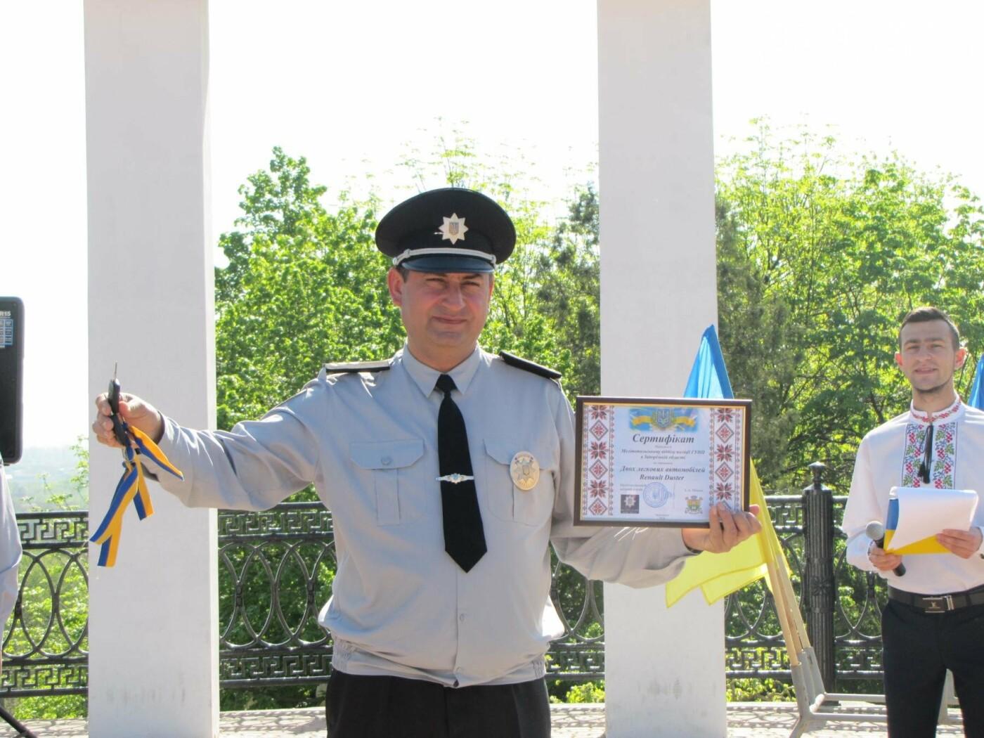 Мелитопольской полиции торжественно вручили новые служебные автомобили, фото-2