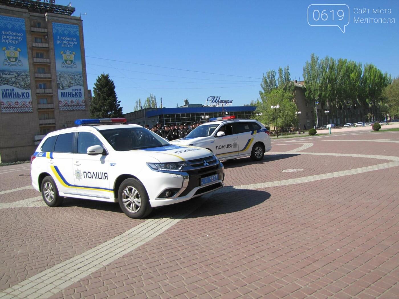 Мелитопольской полиции торжественно вручили новые служебные автомобили, фото-8
