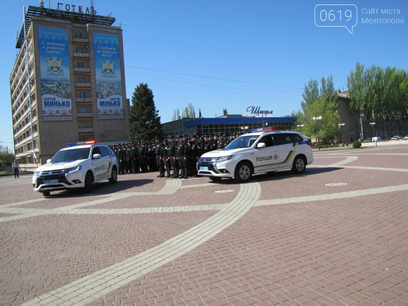 Мелитопольской полиции торжественно вручили новые служебные автомобили, фото-11