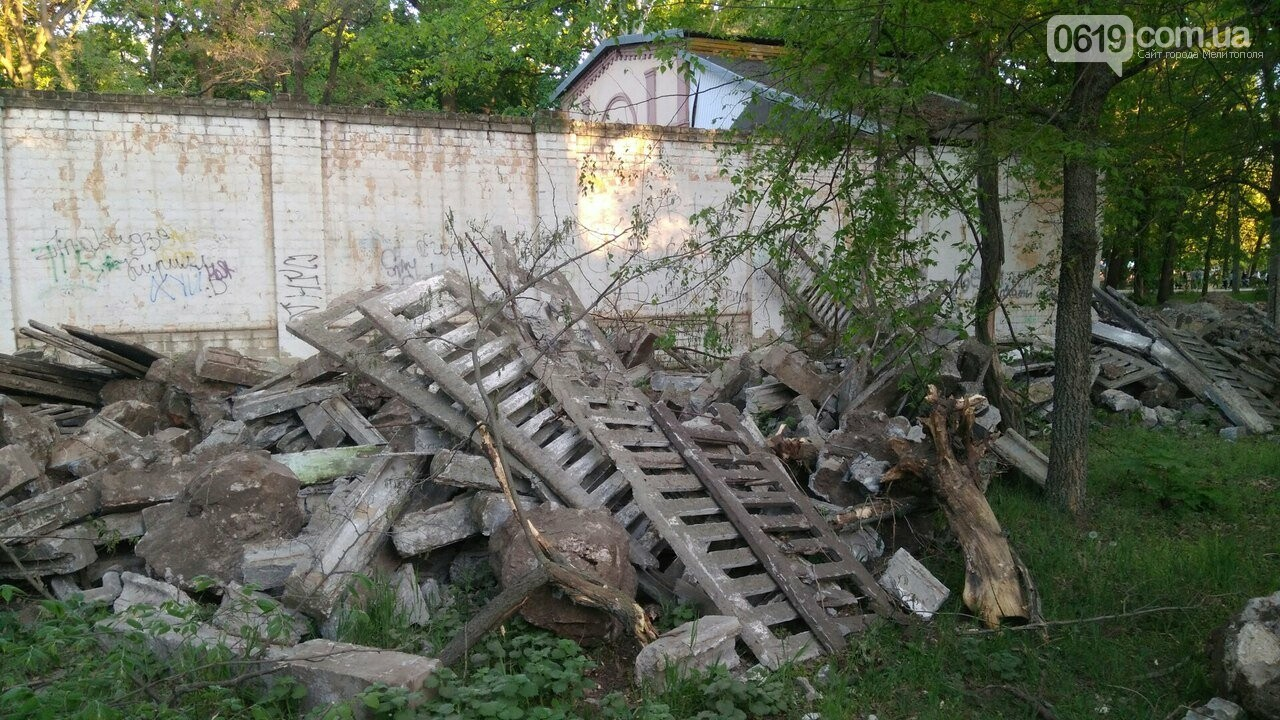 Старое ограждение парка демонтировали , фото-2, Фото сайта 0619