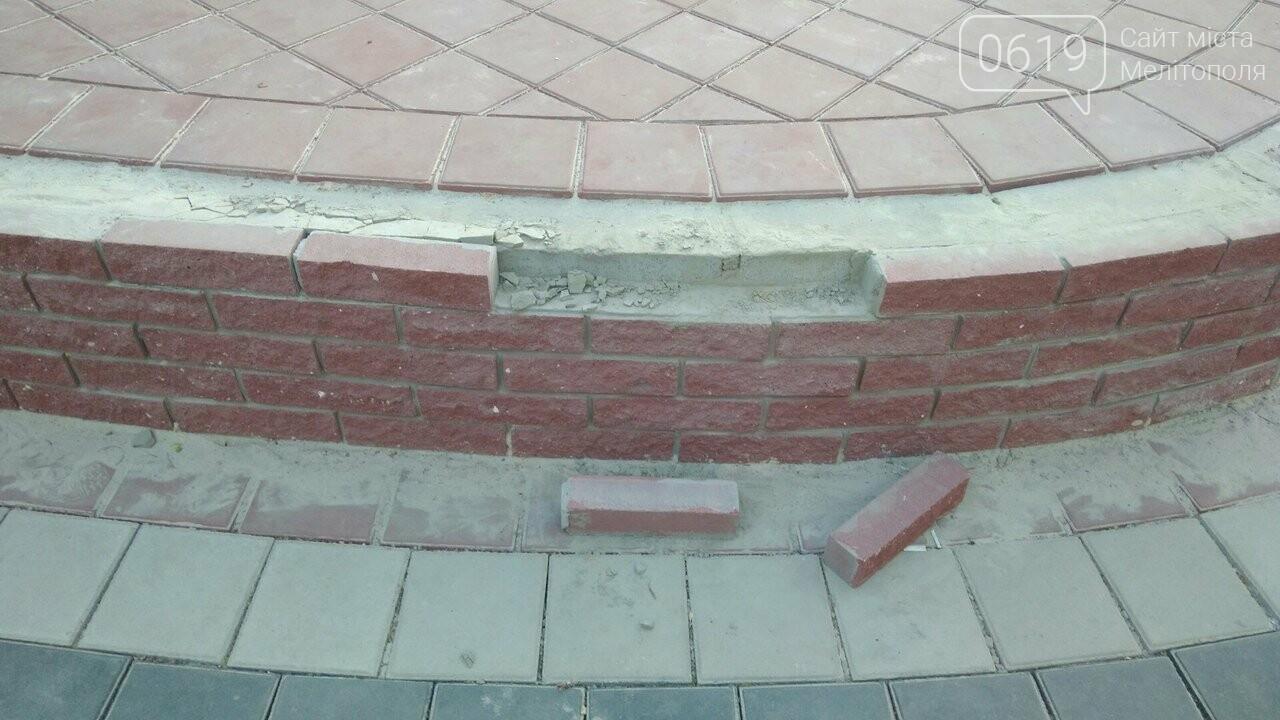 В мелитопольском парке разваливается новая сцена , фото-1, Фото сайта 0619