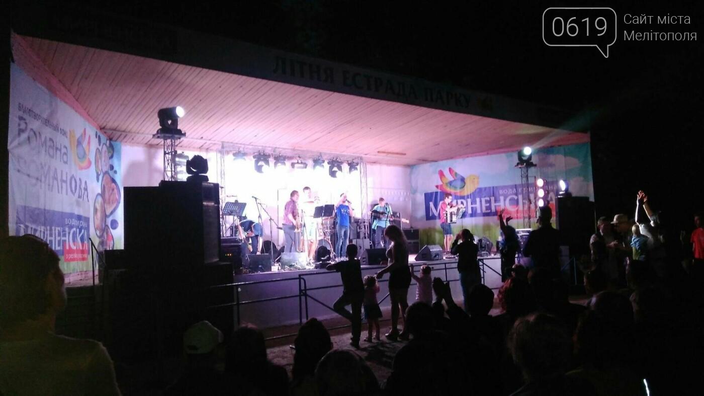 "Мелитопольцы ""зажгли"" на концерте ""ВИА Родина"", фото-5"