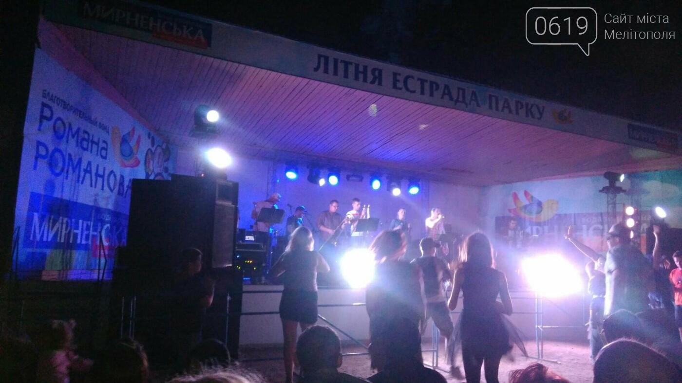 "Мелитопольцы ""зажгли"" на концерте ""ВИА Родина"", фото-7"