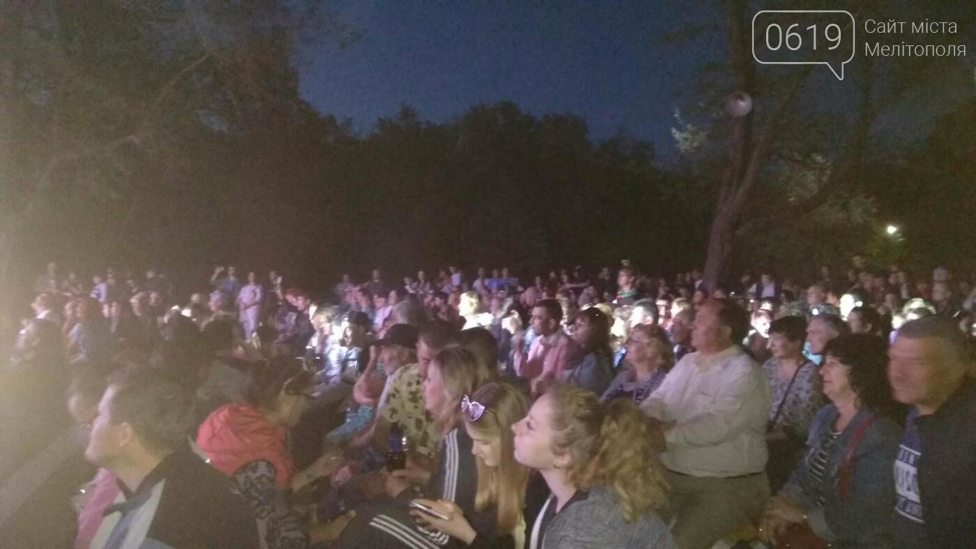 "Мелитопольцы ""зажгли"" на концерте ""ВИА Родина"", фото-6"