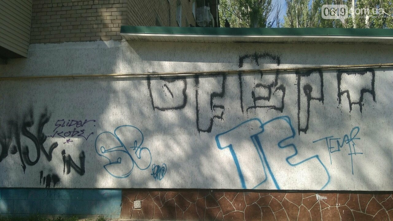 В Мелитополе вандалы снова разрисовали частную пристройку, фото-1, Фото 0619