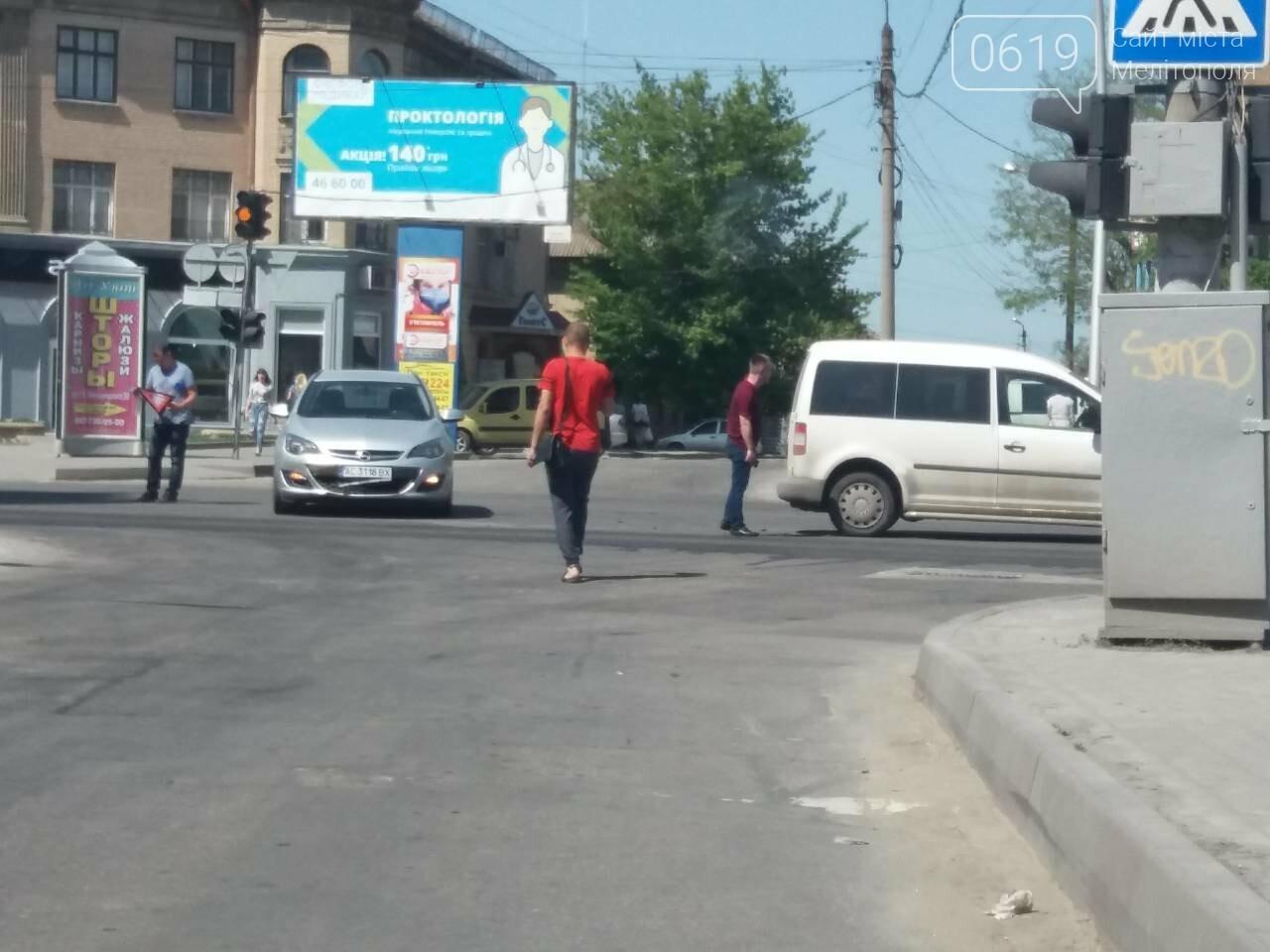 В Мелитополе столкнулись Volkswagen и Opel, - ФОТО, фото-1, Фото сайта 0619