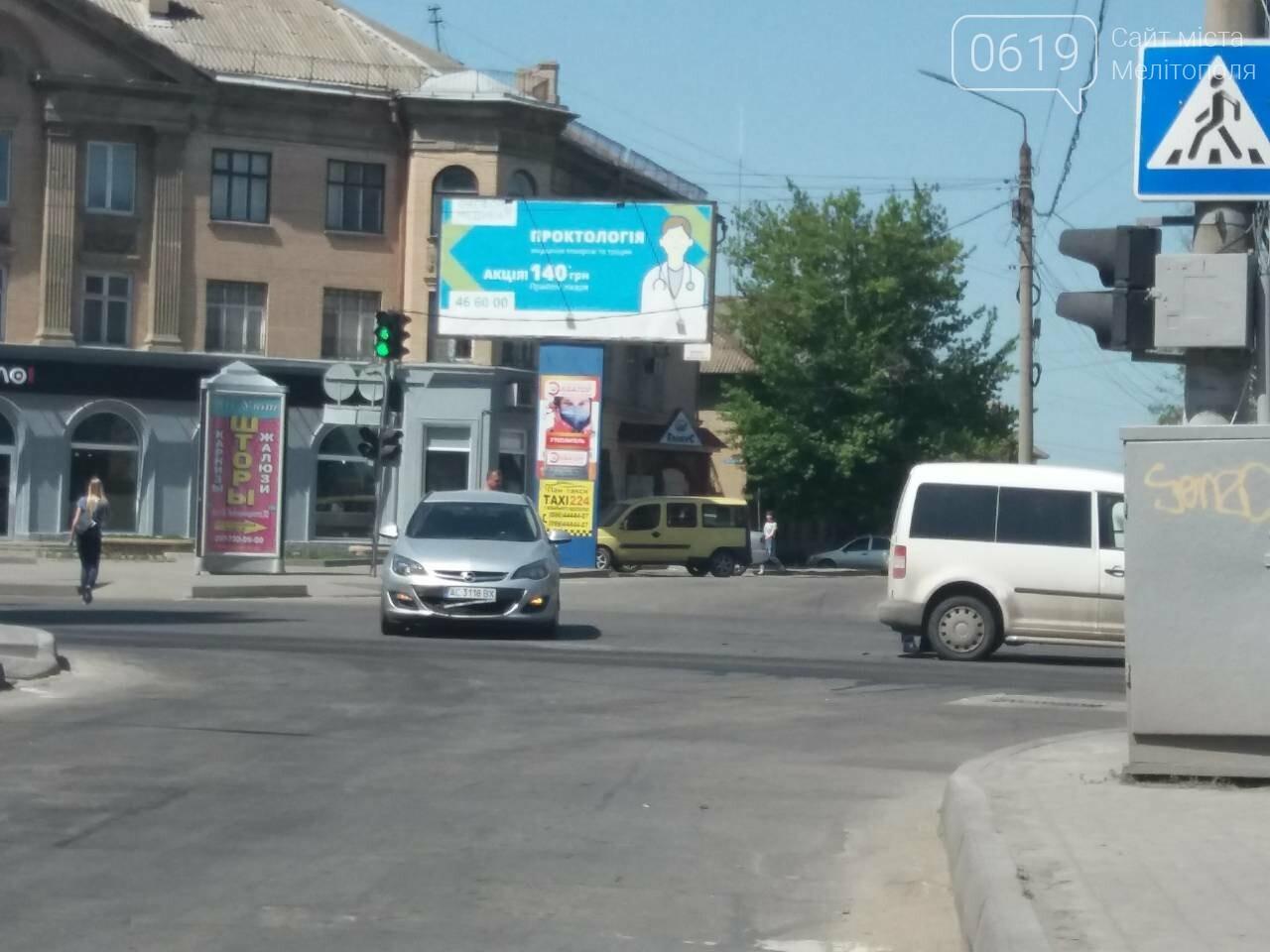 В Мелитополе столкнулись Volkswagen и Opel, - ФОТО, фото-2, Фото сайта 0619