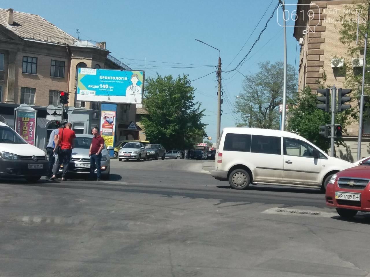 В Мелитополе столкнулись Volkswagen и Opel, - ФОТО, фото-5, Фото сайта 0619