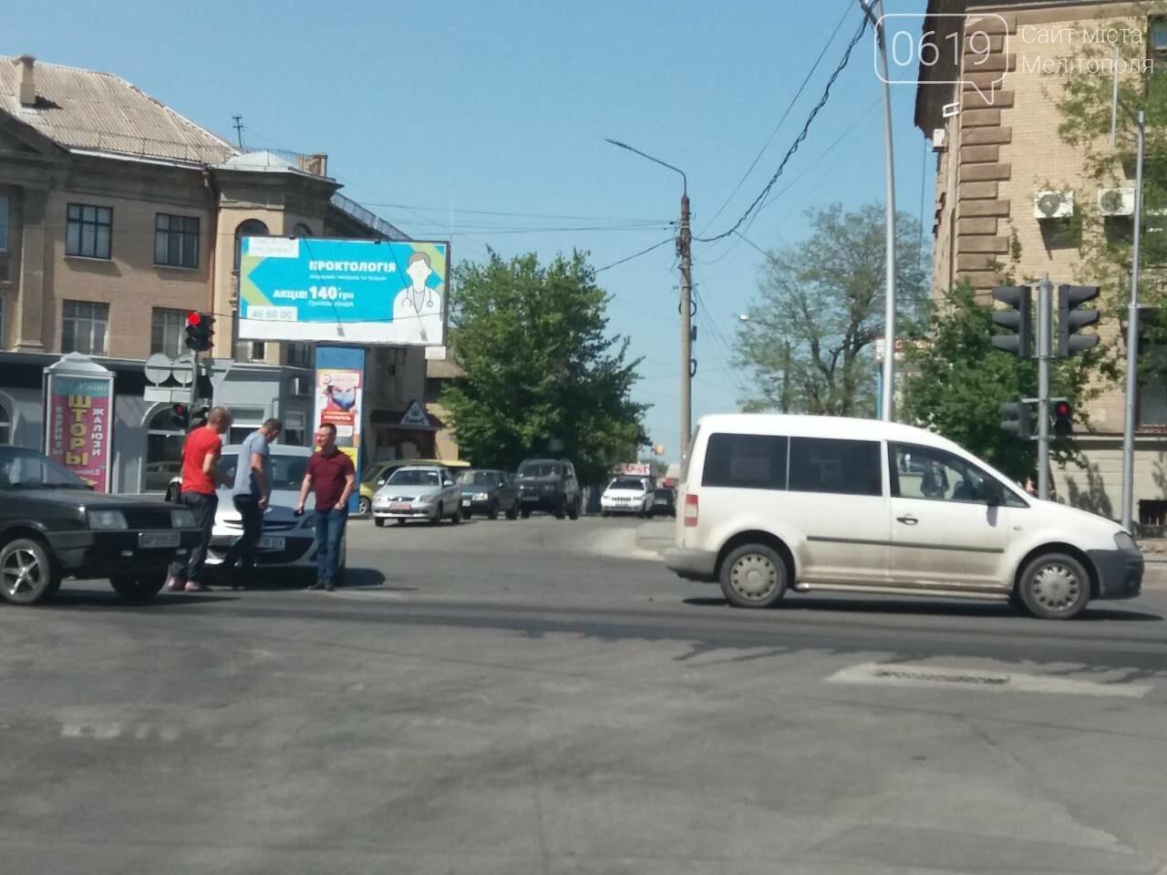 В Мелитополе столкнулись Volkswagen и Opel, - ФОТО, фото-4, Фото сайта 0619