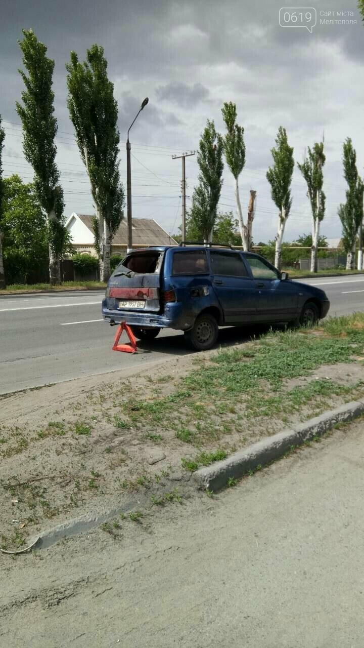 В Мелитополе произошло очередное ДТП, - ФОТО, фото-2