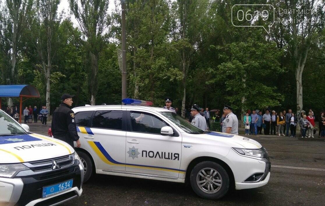 Мелитопольские полицейские не допустили массовых беспорядков во время празднования Дня Победы, фото-3, Фото сайта 0619