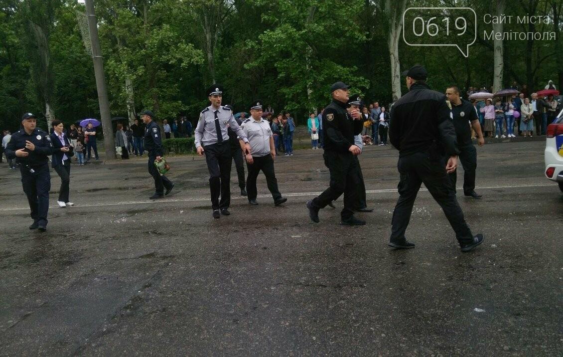 Мелитопольские полицейские не допустили массовых беспорядков во время празднования Дня Победы, фото-4, Фото сайта 0619