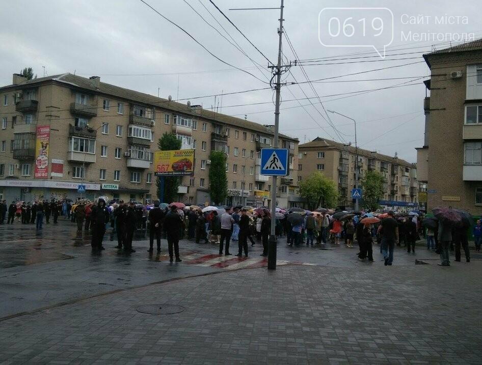 Мелитопольские полицейские не допустили массовых беспорядков во время празднования Дня Победы, фото-1, Фото сайта 0619