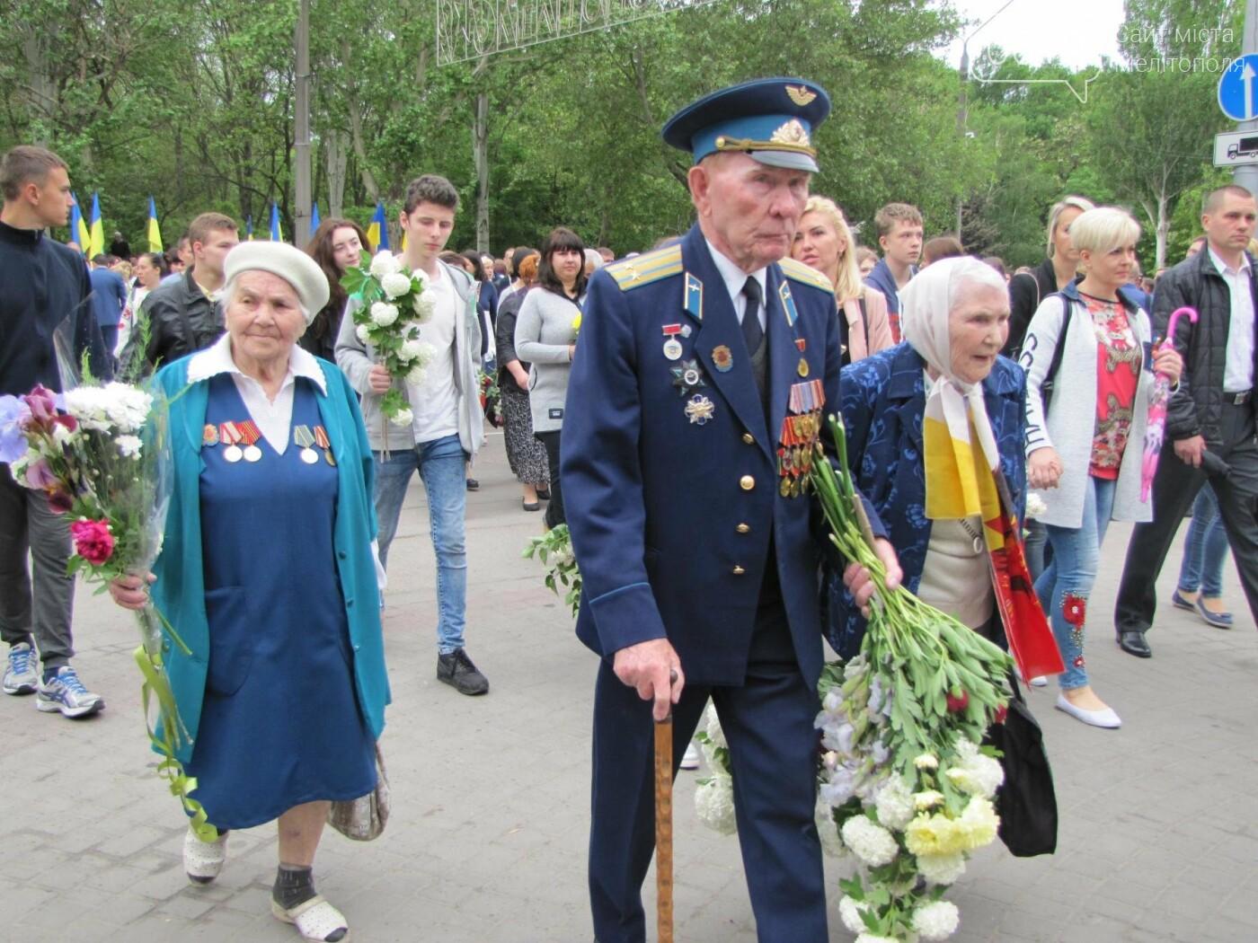 Мелитополь празднует День Победы - не обошлось без провокаторов, фото-2