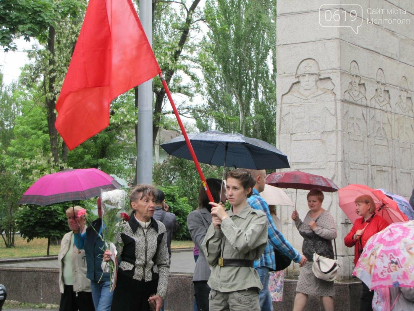 Мелитополь празднует День Победы - не обошлось без провокаторов, фото-9