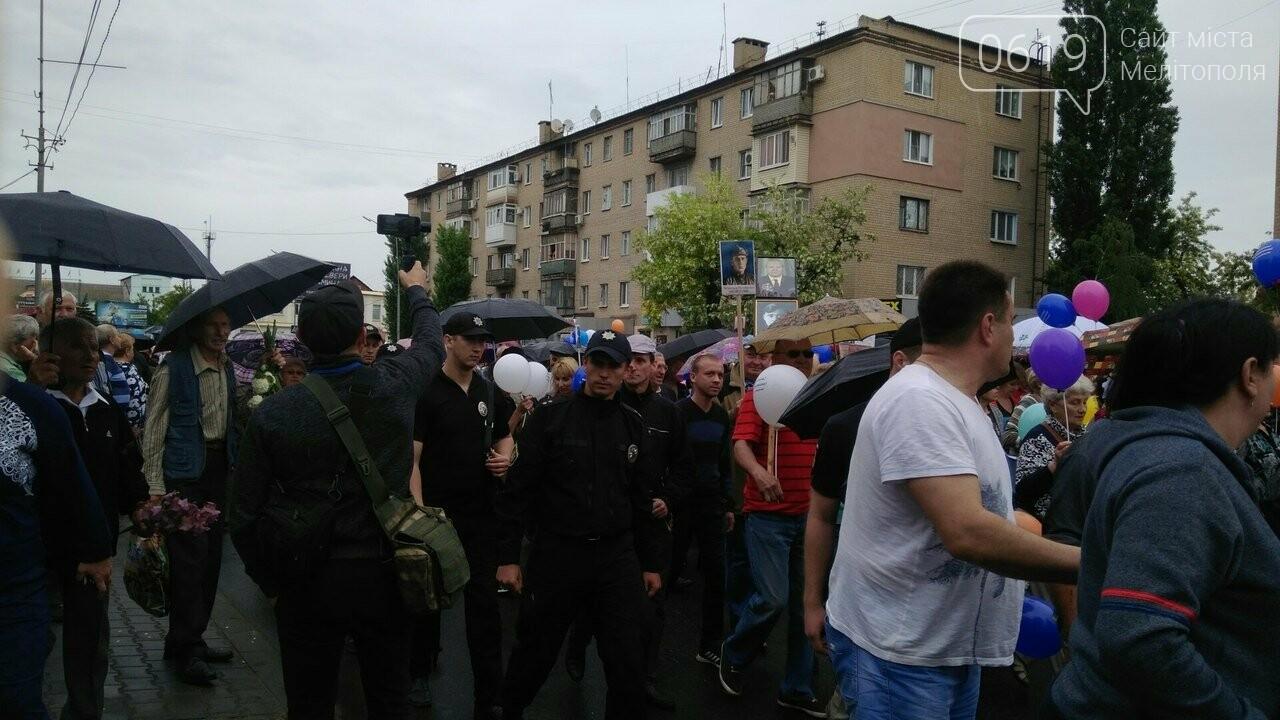 Мелитопольские полицейские не допустили массовых беспорядков во время празднования Дня Победы, фото-2, Фото сайта 0619