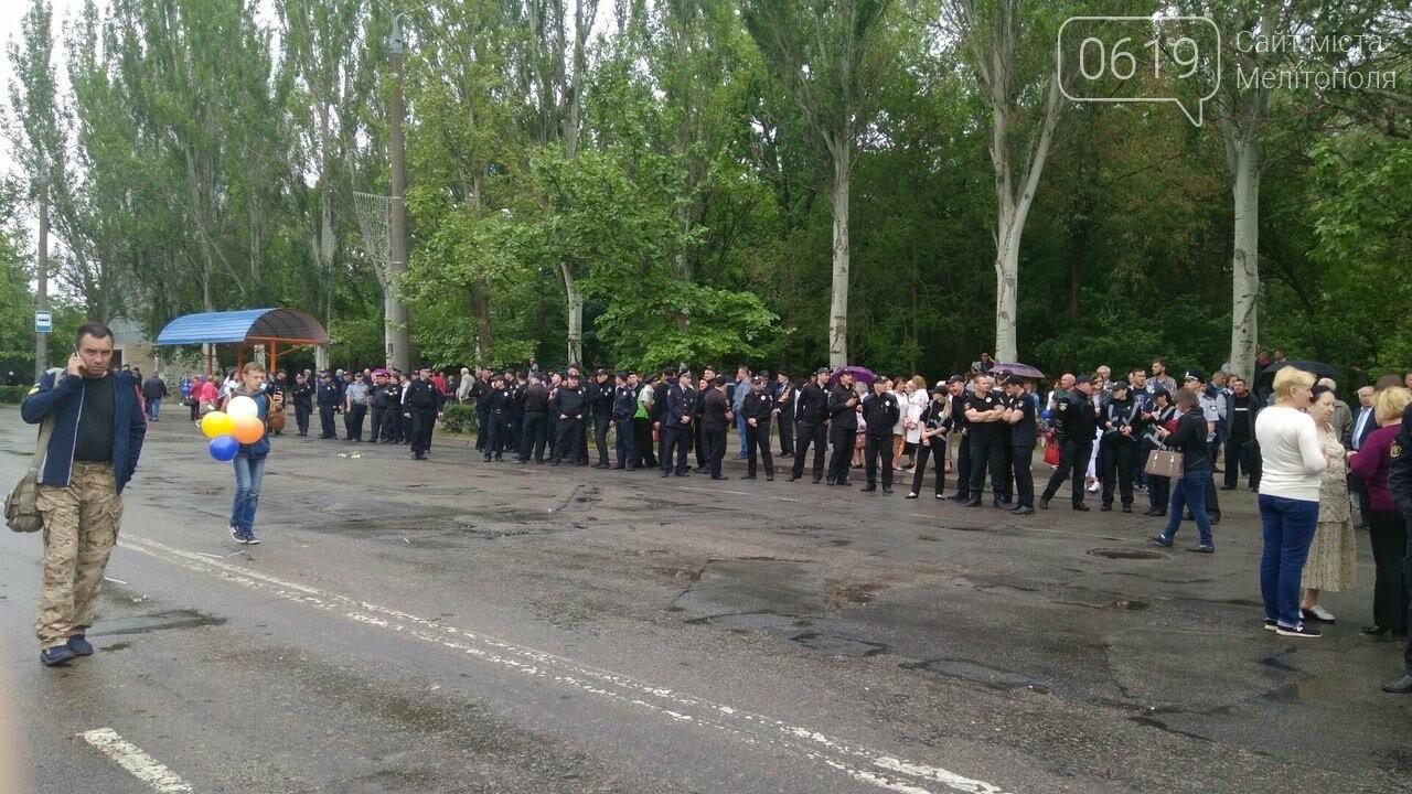 Мелитопольские полицейские не допустили массовых беспорядков во время празднования Дня Победы, фото-5, Фото сайта 0619