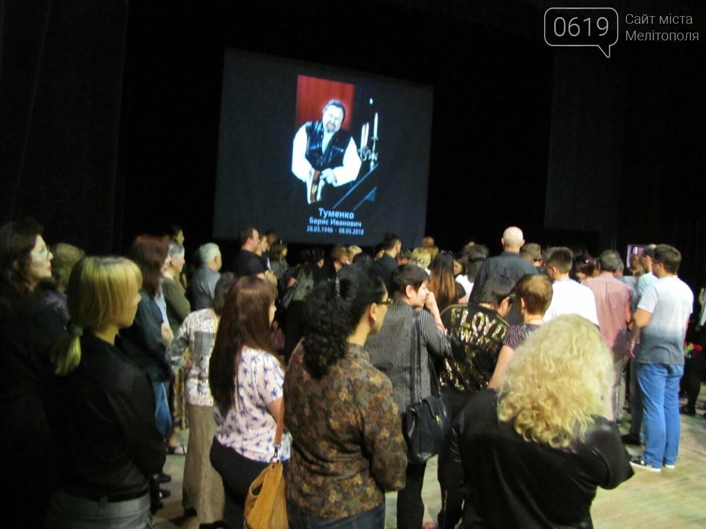 Сегодня мелитопольцы попрощались с известным режиссером , фото-4
