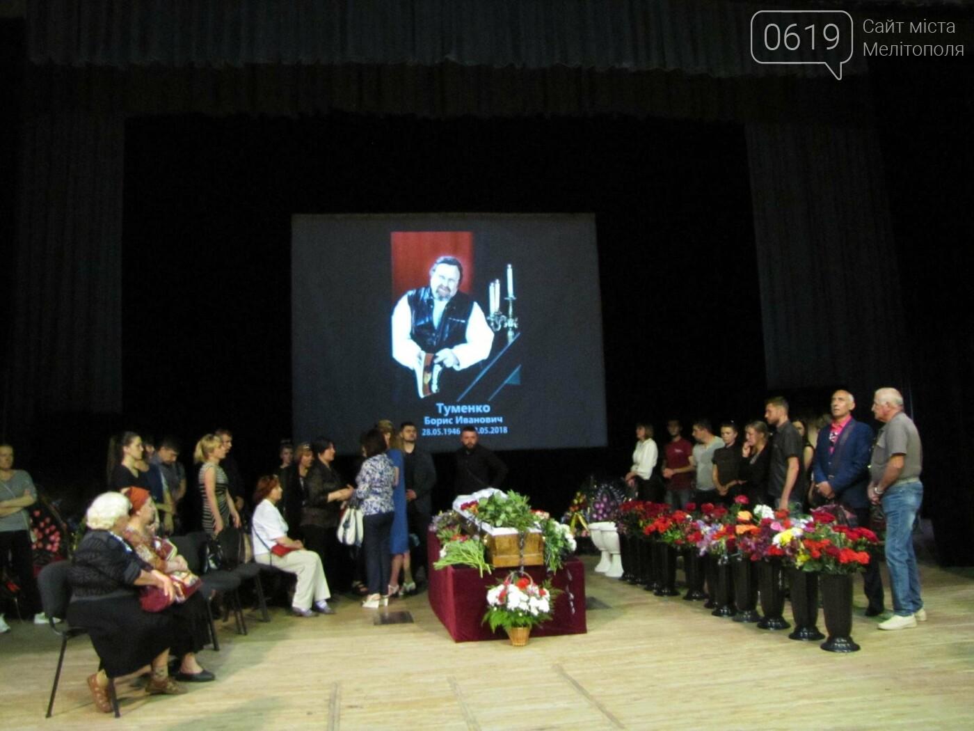 Сегодня мелитопольцы попрощались с известным режиссером , фото-3