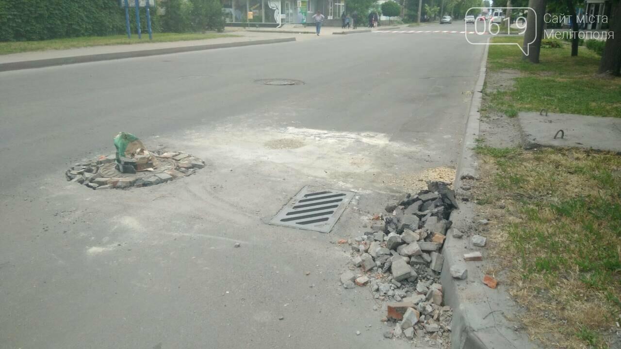 Жители Мелитополя жалуются на состояние люка на проезжей части, фото-1